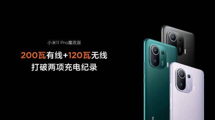 Xiaomi анонсировала проводную зарядку 200 Вт и беспроводную 120 Вт