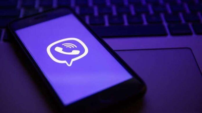 Функция в Viber, которая позволит не потерять сообщения