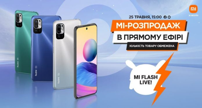 Redmi Note 10 5G и Note 10S появились в Украине и сразу стали более доступными