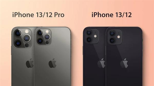 В серии смартфонов iPhone 13 увеличат толщину корпуса и выступ камеры