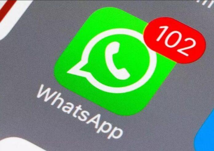 Как в WhatsApp обезопасить свою переписку от чтения другими