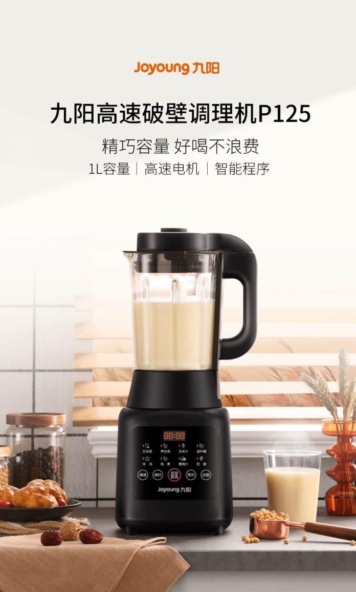 Партнер Xiaomi выпустил высокоскоростной «умный» блендер