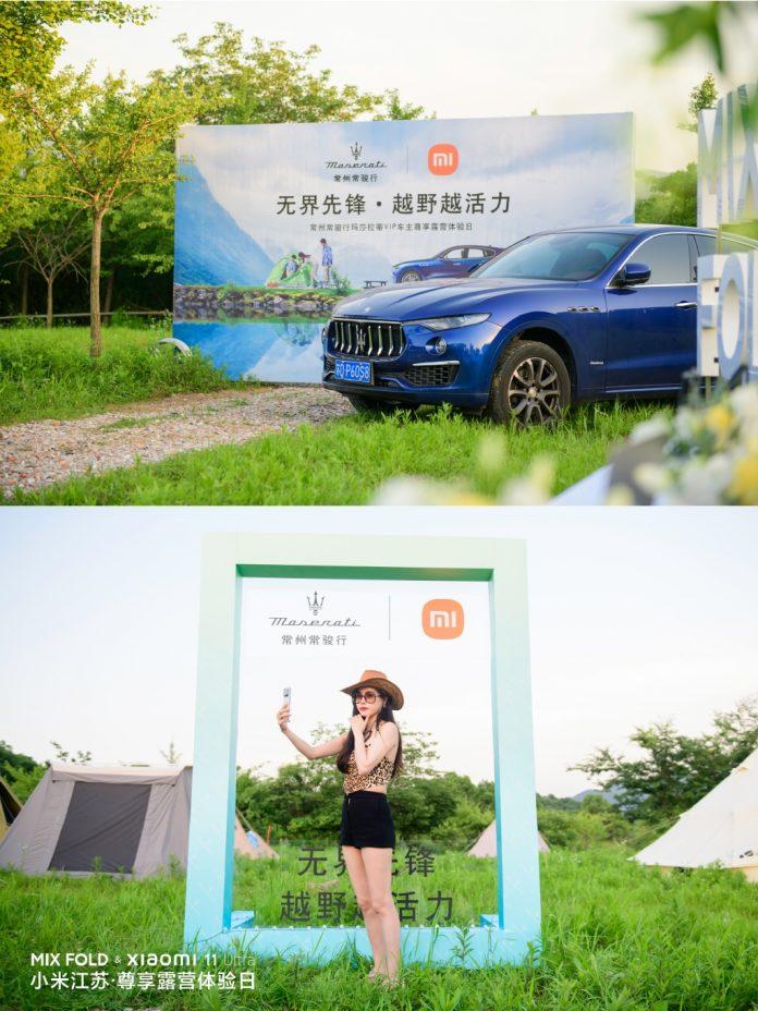 Xiaomi пытается покорить премиум-сегмент сотрудничая с Maserati