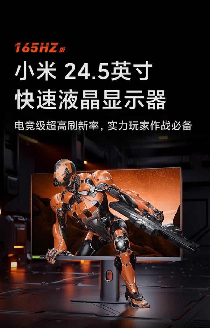 Xiaomi представила доступный игровой 24,5-дюймовый монитор с частотой обновления 165 Гц