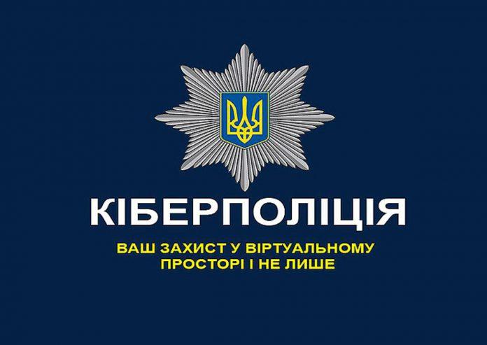 Киберполиция Украины предупредила о новом вирусе, который рассылается в сообщениях про уплату налогов