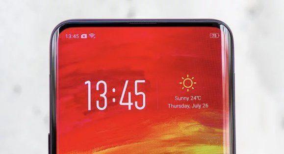 Redmi представит первый бюджетный смартфон с камерой под экраном
