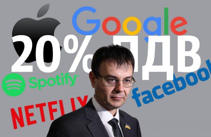 Украинцам стоит ждать существенно повышения стоимости сервисов Google, Microsoft и Apple. Причины