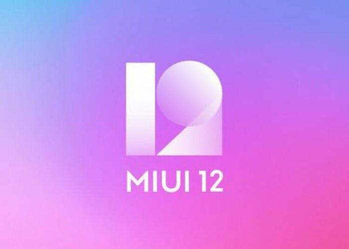 В MIUI добавят популярную, но давно забытую функцию