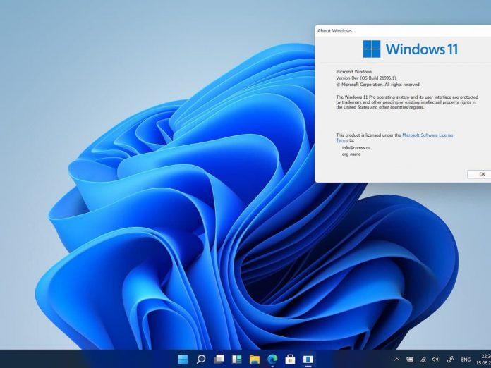 Пользователи старых версий Windows получат право на бесплатную установку Windows 11
