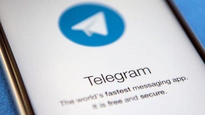 Через Telegram распространяют опасный вирус