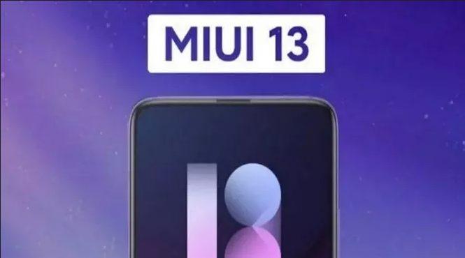 Новые изображения показывают интерфейс MIUI 13