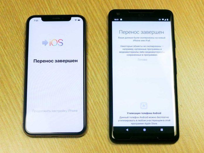 Google создает приложение для легкого перехода с iOS на Android