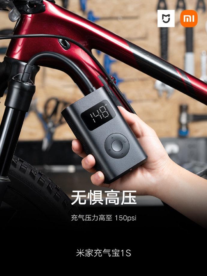 Партнер Xiaomi выпустил усовершенствованный воздушный насос со встроенной батареей