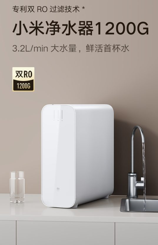 Xiaomi представила производительный очиститель воды с двойным обратным осмосом