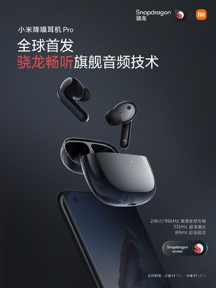 Xiaomi FlipBuds Pro – первые в мире наушники с поддержкой улучшения звука от Qualcomm