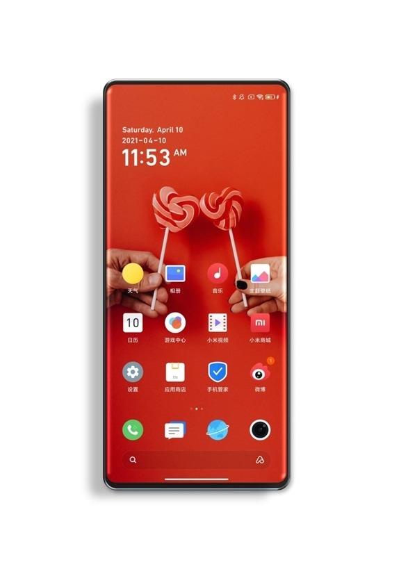 Стоимость Xiaomi Mi MIX 4 расстроит многих
