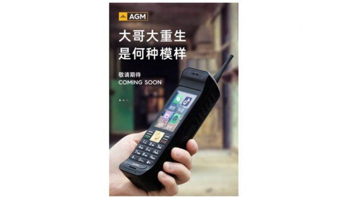 Анонсирован необычный и ударопрочный «смартфон-кирпич» в стиле Motorola DynaTAC