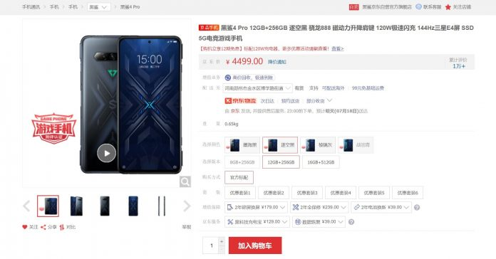 Популярный игровой смартфон Xiaomi снова стал доступен после острого дефицита на комплектующие