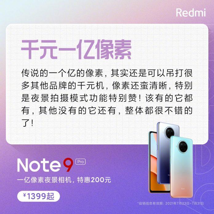 Xiaomi официально заявила: Redmi Note 9 Pro 5G стал более доступным