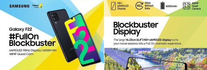 Samsung представит смартфон с Super AMOLED дисплеем 90 Гц и аккумулятором 6000 мАч