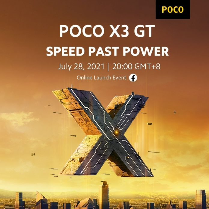 Poco X3 GT: более доступный, чем Poco F3 GT игровой смартфон Xiaomi