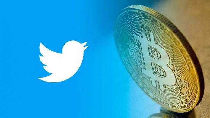 Bitcoin будет интегрирован в популярную социальную сеть