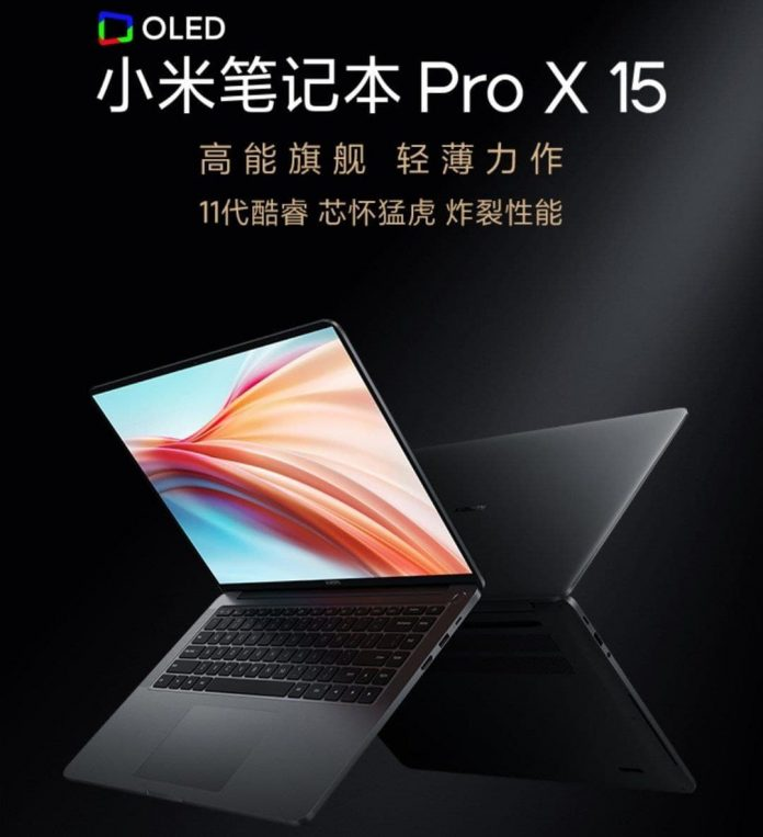 Xiaomi представила свой самый дорогой ноутбук — Mi Notebook Pro X
