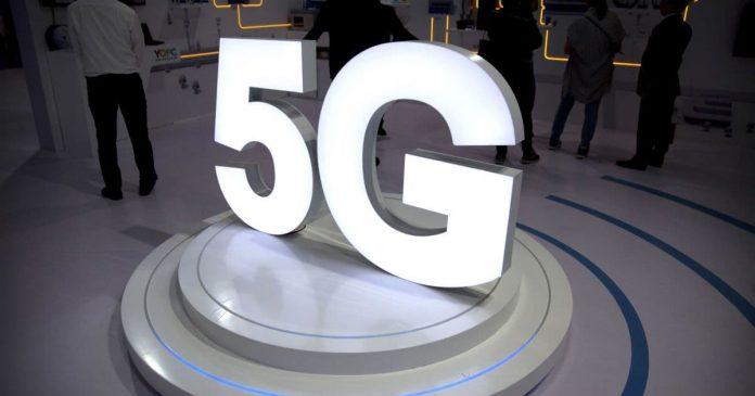 Шмыгаль рассказал украинцам о перспективах появления 5G в Украине