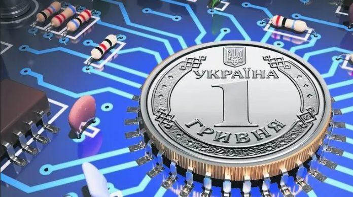 В НБУ рассказали, зачем украинцам электронная гривна