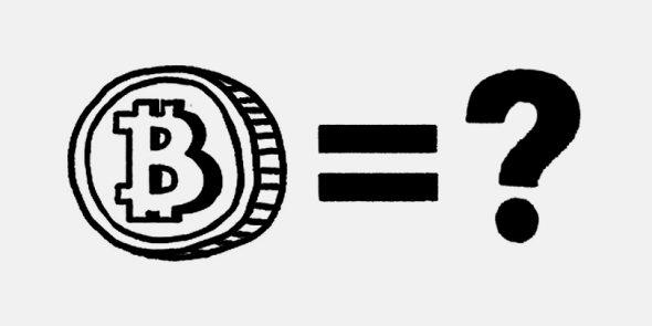 Эксперты прогнозируют скорый подъем курса биткоина