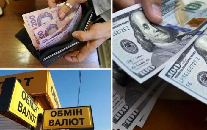 Доллары не принимают в банках и обменниках. Перечислили купюры, которые не берут