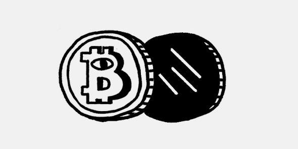 Глава МВФ отказывается считать Bitcoin деньгами
