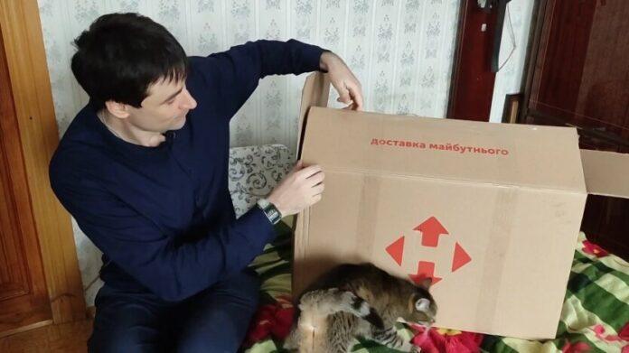 Аферисты придумали новую схему обмана через «Новую почту»