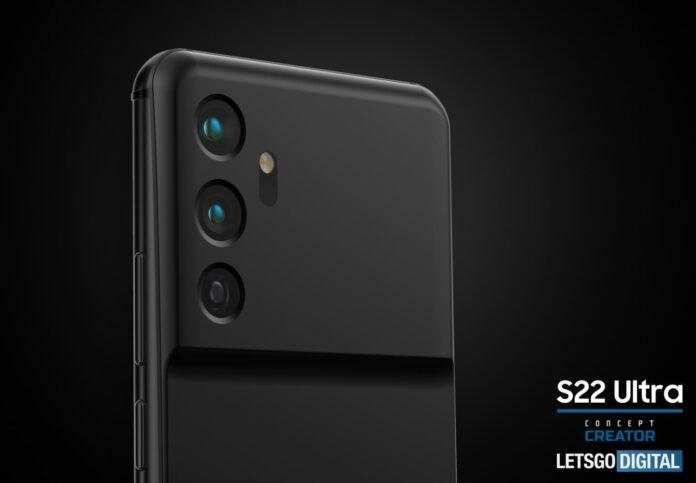 Внешний вид и основные характеристики флагмана Samsung Galaxy S22 Ultra