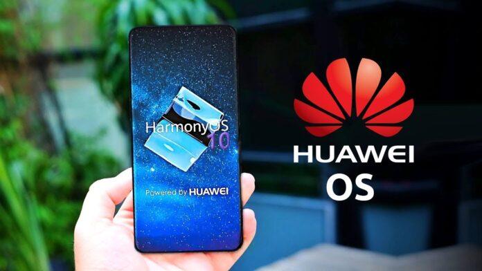 «Убийца Android» HarmonyOS ускоряет устаревшие смартфоны