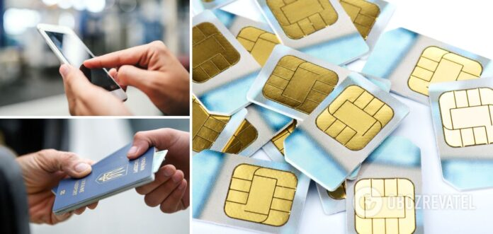 Без привязки номера к паспорту украинцев могут отключить от мобильной связи