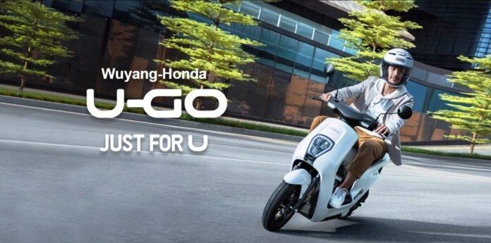 Honda U-GO: электрический скутер с максимальной скоростью 53 км/ч