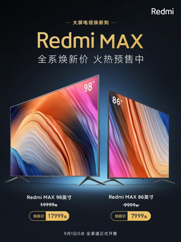 Два телевизора Redmi, с диагоналями 98 и 86 дюймов, стали существенно доступнее