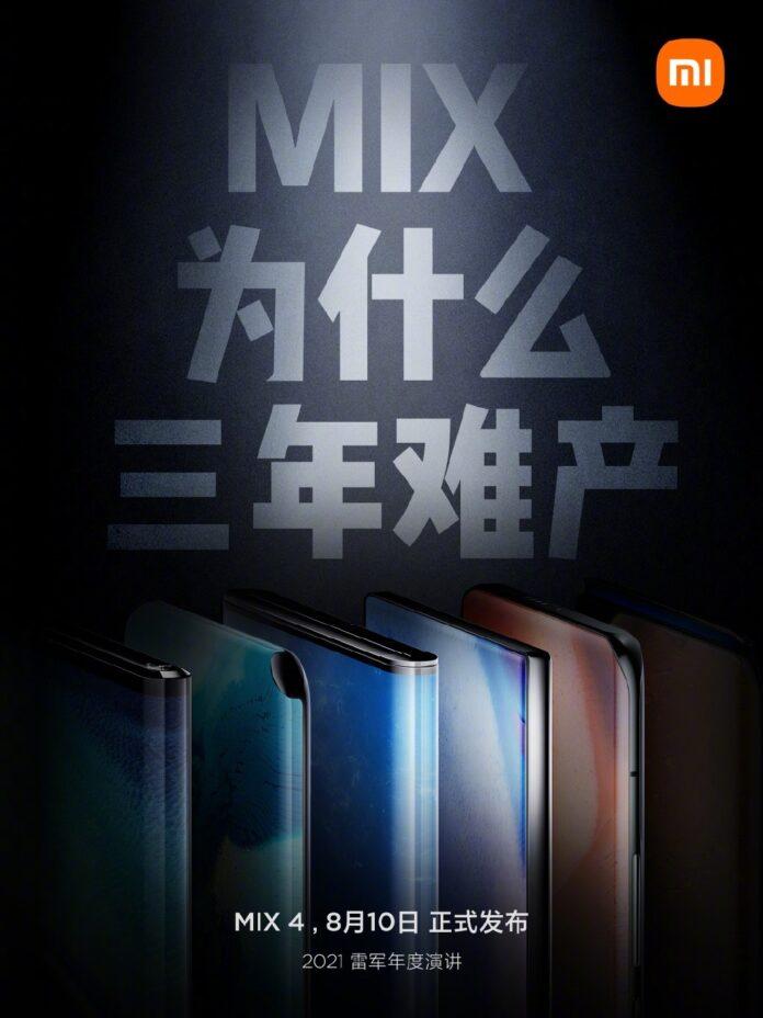 Xiaomi впервые показала разные версии Mi MIX 4