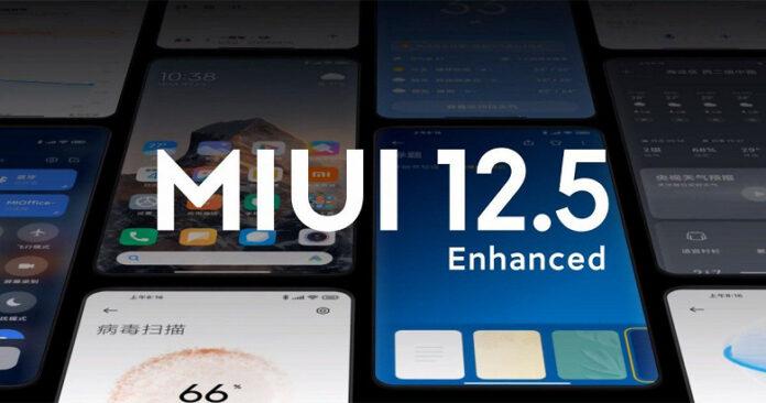 В сентябре представят глобальную MIUI 12.5 Enhanced Edition для смартфонов Xiaomi, Redmi и Poco