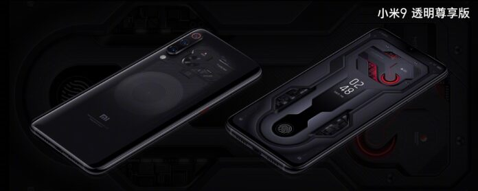 Флагман Xiaomi с прозрачной задней панелью получил MIUI 12.5