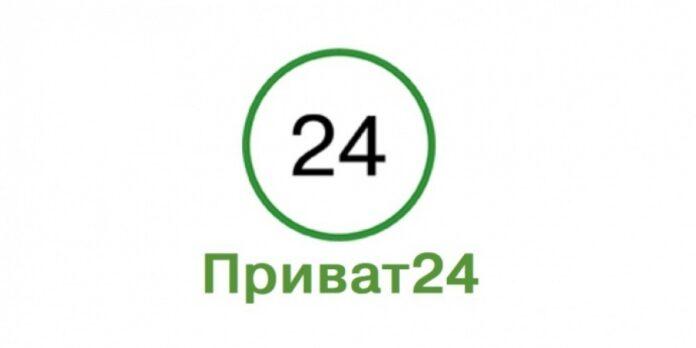 Назвали популярные способы получения мошенниками доступа к Приват 24