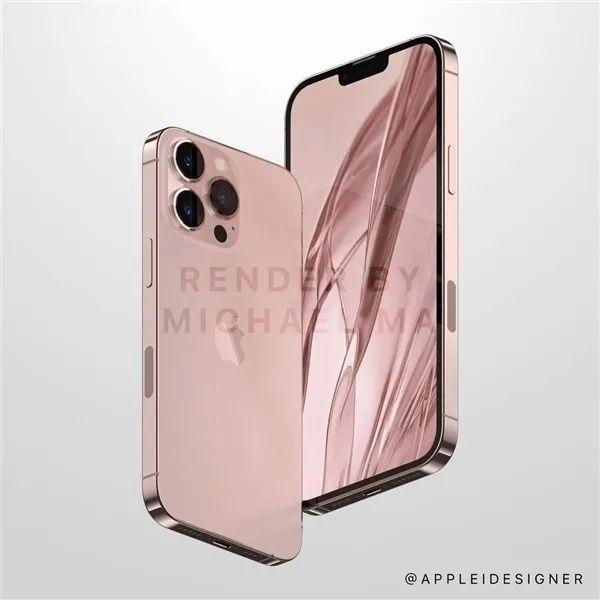 Показали iPhone 13, iPhone 13 Pro и iPhone 13 mini в разных цветовых решениях