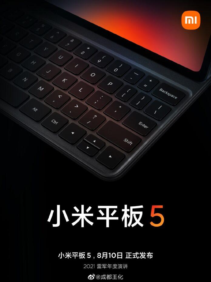 10 августа Xiaomi представит новую оболочку MIUI не для смартфонов
