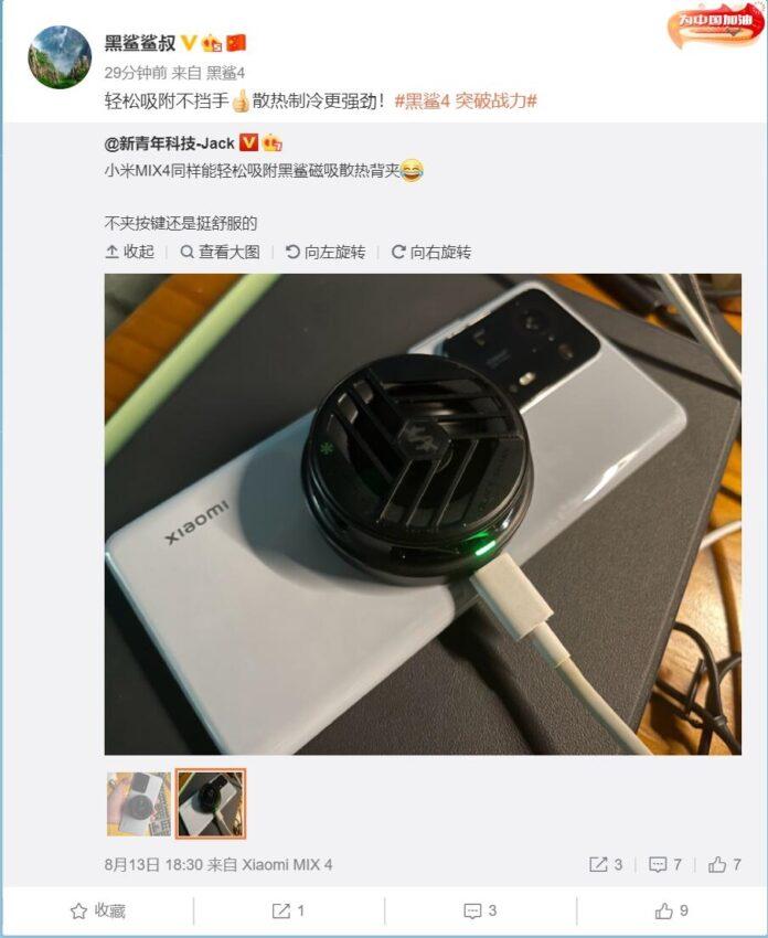Найден способ существенно повысить производительность Xiaomi Mi MIX 4
