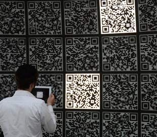 В НБУ перечислили три правила безопасности платежей через QR-код