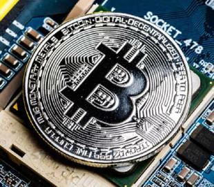 Сложность добычи биткоина существенно выросла