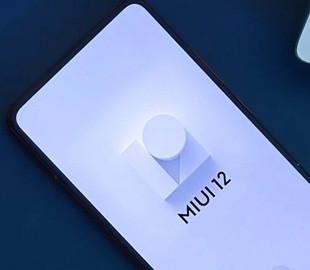 Перечислены функции камеры MIUI 12, о которых многие даже не слышали