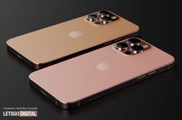 Первое фото iPhone 13 Pro в необычном цвете