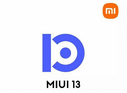 Официально подтверждено, когда презентуют MIUI 13